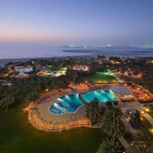 Hotel Le Royal Meridien Beach Resort and Spa