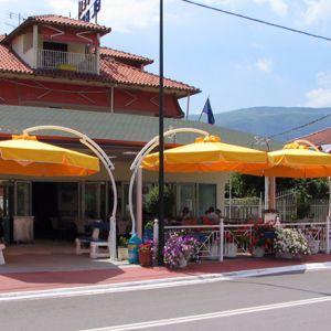 El Greco Hotel Skotina Area Pieria