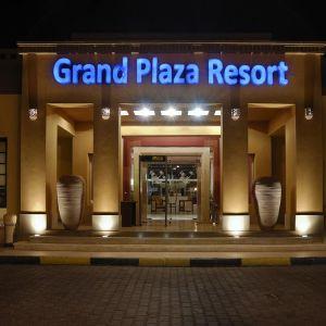 Hotel Jaz Casa Del Mar ex Grand Plaza Resort Hurghada