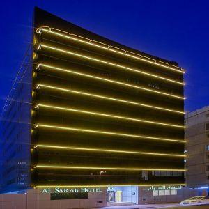 Al Sarab Deira Hotel Dubai
