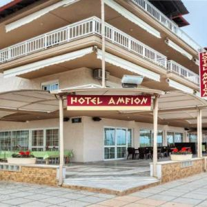 Hotel Amfion