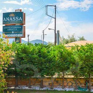 Anassa Deluxe Apartments