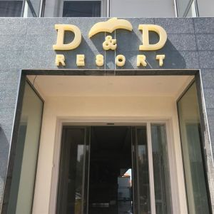 D and D Resort Hotel