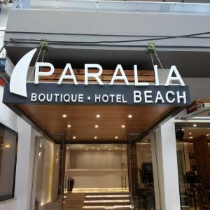 Paralia Beach Boutique Hotel Pieria