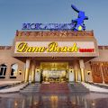 Hotel Dana Beach Resort Hurghada