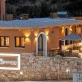 Hotel Esperides Crete Resort Hersonissos