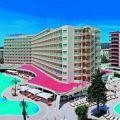 Hotel Sol Guadalupe Mallorca (ex Sol House Guadalupe Magalluf