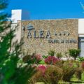 Hotel Alea and Suites Skala Prinos