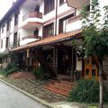 Hotel Annex Friends Bansko