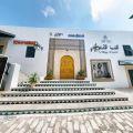 Medina Diar Lemdina Hammamet