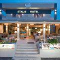 Hotel Stalis Stalis