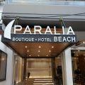 Paralia Beach Boutique Hotel Pieria Paralia Katerini